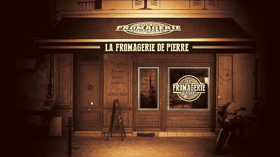La Fromagerie de Pierre ROLLET-GERARD