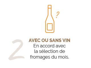 Tuto 2 : avec ou sans vin pour accompagner vos fromages ?