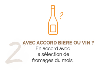 Avec ou sans vin pour accompagner vos fromages ?